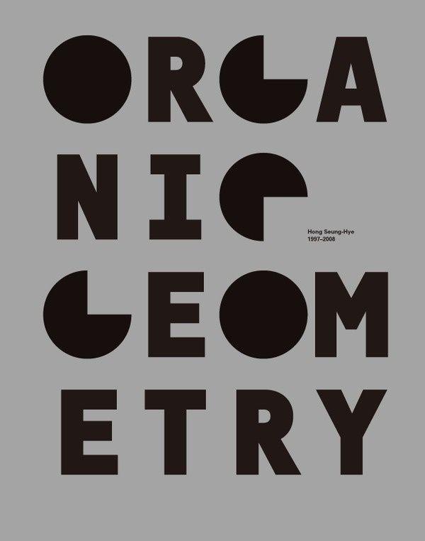 capas-de-livros-organic-geometry